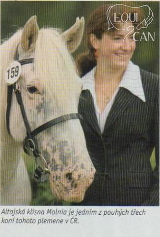 Molnija 2007